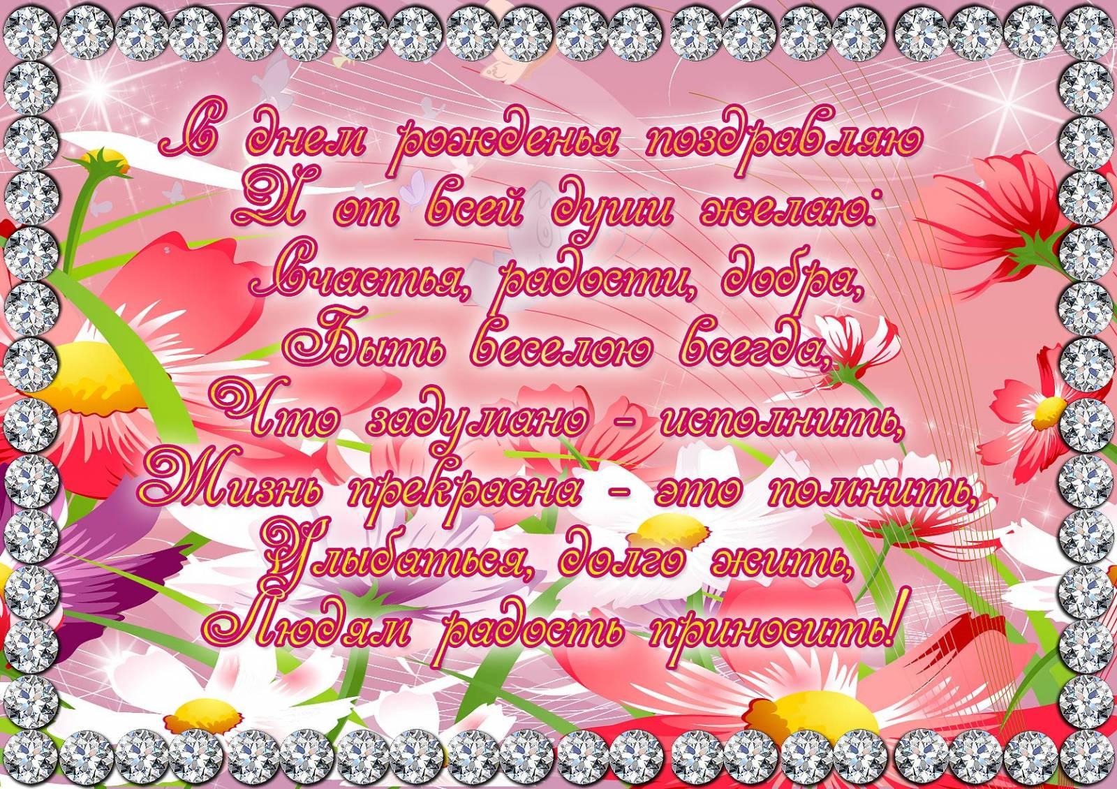 Поздравляем с Днем рождения Наталью Алексеевну Лапочук! D5dc46c756eb52b37fa65e9ae5370c7f054ff1153453312