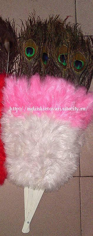 Веера из перьев страуса и павлина для танца. Df231275d2e77879ddfd7f39ee5870ac7921b5147319624