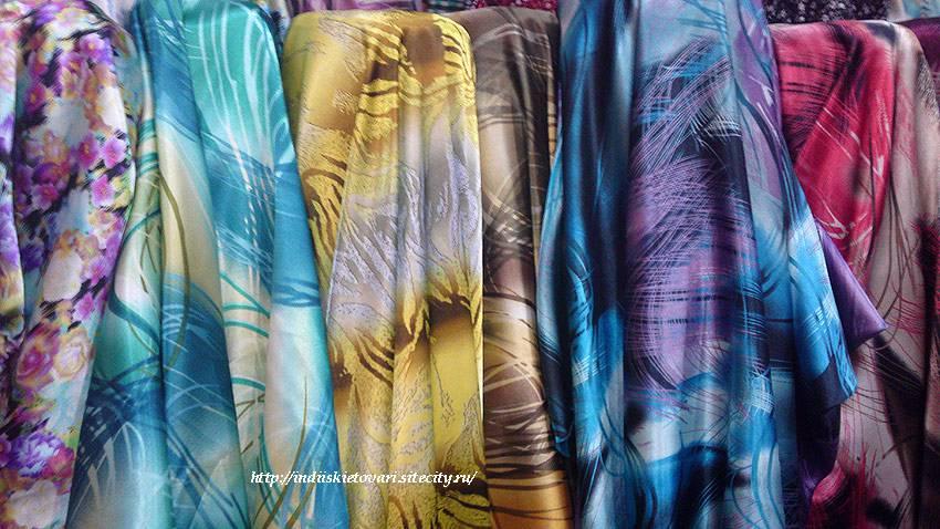Ткани для костюма танца живота Eec4b8a504eb34ed85781b5f8bce9f1c778329148919452
