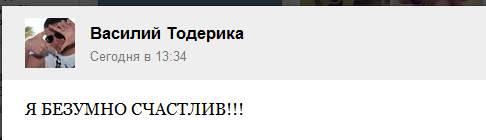 Василий   и Антонина  Тодерики. - Страница 3 08868153b3bbc344bd5d7cfd068758075f34c3164362164