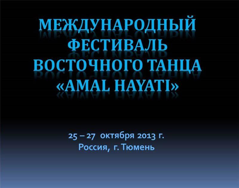 Предстоящие конкурсы и мероприятия 31b2d4e8d8d1347b62059317c759aa15778329161954951