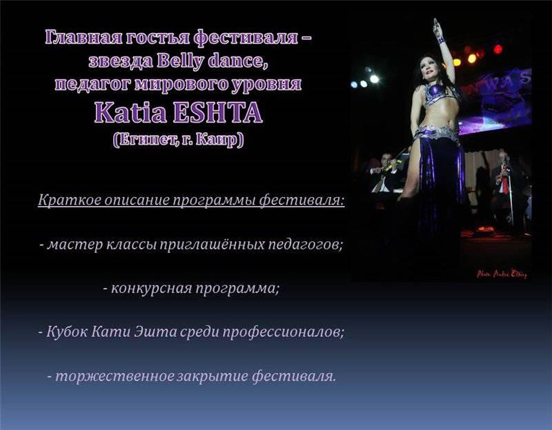 Предстоящие конкурсы и мероприятия 8b5974b9602acabcf693ee157aa98ac6778329161954973