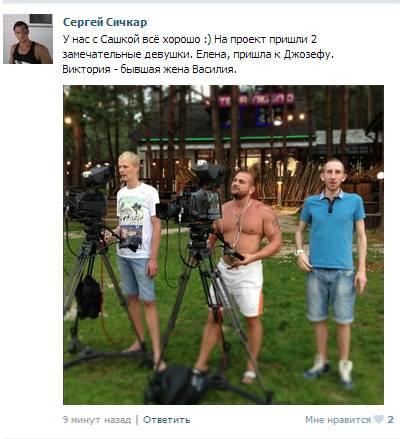 Сергей Сичкар. E4b17947c2c6640608fcbae4abfdc3bd023c3e159854847