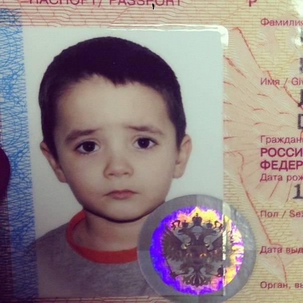 Дети Агибаловых - Страница 3 78e122f7eb351d9c4ca7f3addc72f6081fb5ba183432786