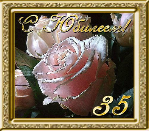 Аномалию - Анну с днем рождения!! - Страница 2 Dc5b623e9ce2ebd1a1290074525330ca5e29a9178895699