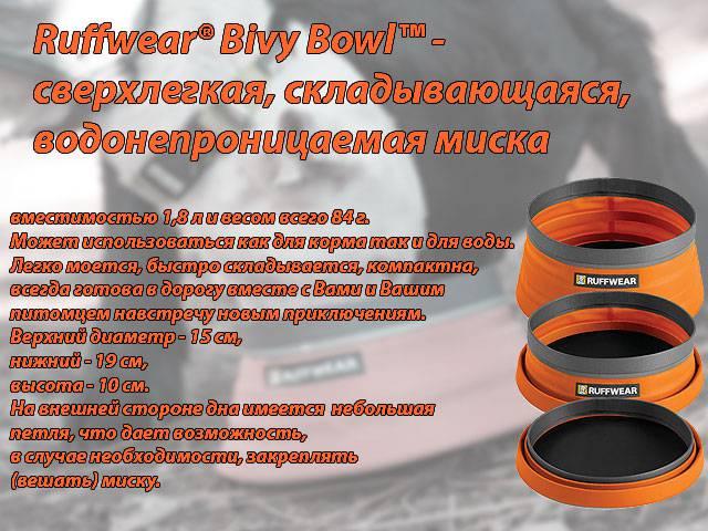 Магазин DOGS ACTIVE профессиональная амуниция для собак De69c003699a654d07bdc5f9ff63926825cca0179169576