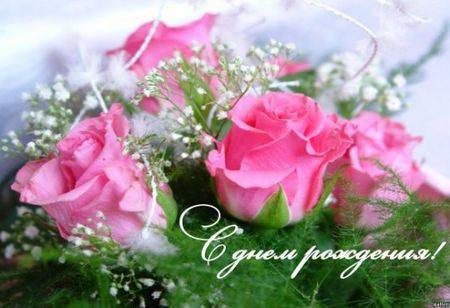 Поздравляем с Днем Рождения Валентину (ru4ka) A4c4cba67152b281875e2a9140349c632e32ea194395828