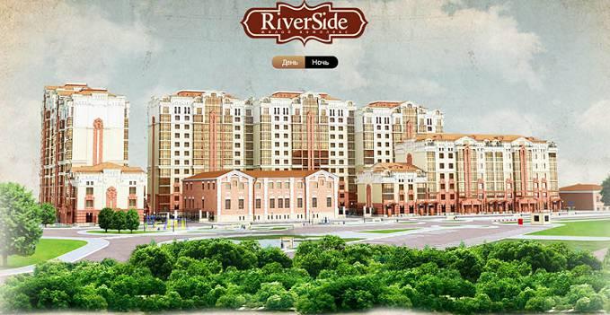 Жилой комплекс RiverSide, есть соседи? - Страница 2 Fd9b82089bdf7b79a2765d7ce1524db8d58766189356494