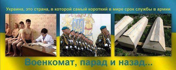 РОССИЯ-УКРАИНА-КРЫМ - Страница 34 8404af999a4756c69ce143972e6504c74e1a95208036402