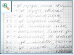 Айнино рукотворчество - Страница 5 1228e64c10e18d548775d608532ef0b057fce1212272354