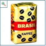 Продам лучшие сорта кофе по самым низким ценам 4e319f4200c0cf1fee5c00fed797fdecd40166230517839