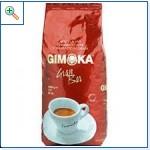 Продам лучшие сорта кофе по самым низким ценам C6f74415adc99bb4e707b1831277d71dd40166230517899
