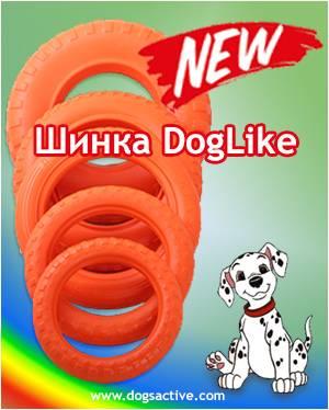 Магазин DOGS ACTIVE профессиональная амуниция для собак - Страница 3 1e1dab095768b5066b662dbb0a0dd57725cca0253163289