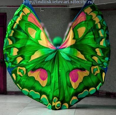 Крылья  для танца живота. E82403901e024b49b52854f65ddc77c1056455257024723