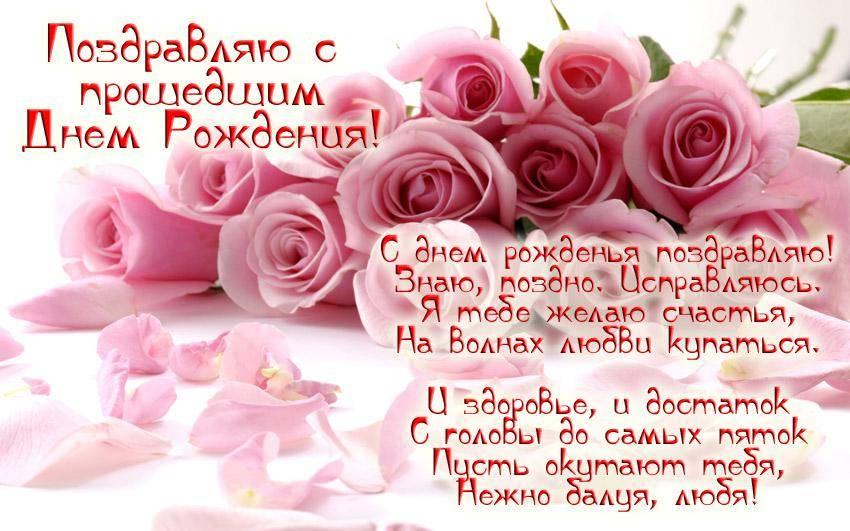 Екатерина,С днем Рождения!!! 4825e243b44ddfc8c9cee5bc4cf3fa4f1f17d6265402788