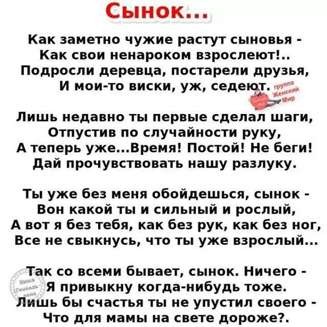 Счастливая поэзия 24ede748fffef816dcd008ea971a8e875ac079311585411