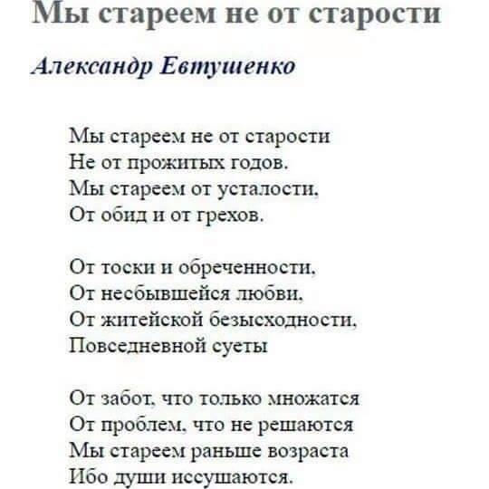 Счастливая поэзия 568c3d693f5c5690d5552f66c955fca65ac079311585336