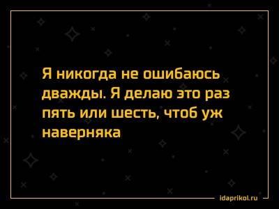 Улыбнуло) - Страница 2 084b66651fe156ad2aa951adf43ebae55f1a46338855080