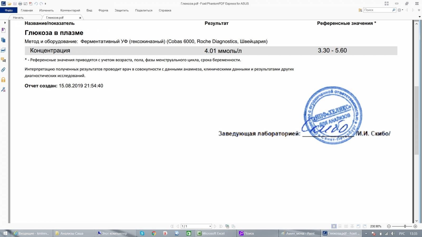 Сашенька 2014 6c4c1f11187c01e1dcc541a00b70e7d1558c01349391415