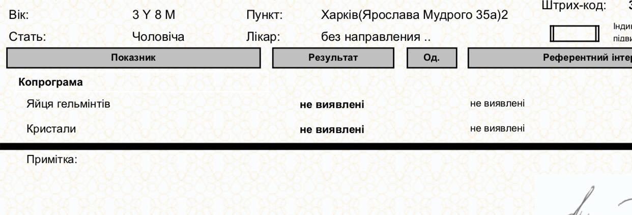 Мама Юля и сын Ярослав 2015 г.р. Микроструктурная генетическая аномалия - Страница 2 8e802651531e7fefef5370f2d92d028c9fe049348715891