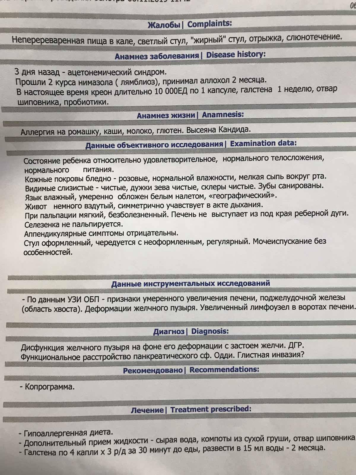 Мама Юля и сын Ярослав 2015 г.р. Микроструктурная генетическая аномалия - Страница 5 0c74cb84290dee3218a9e3648310f50fb06fbc356126138