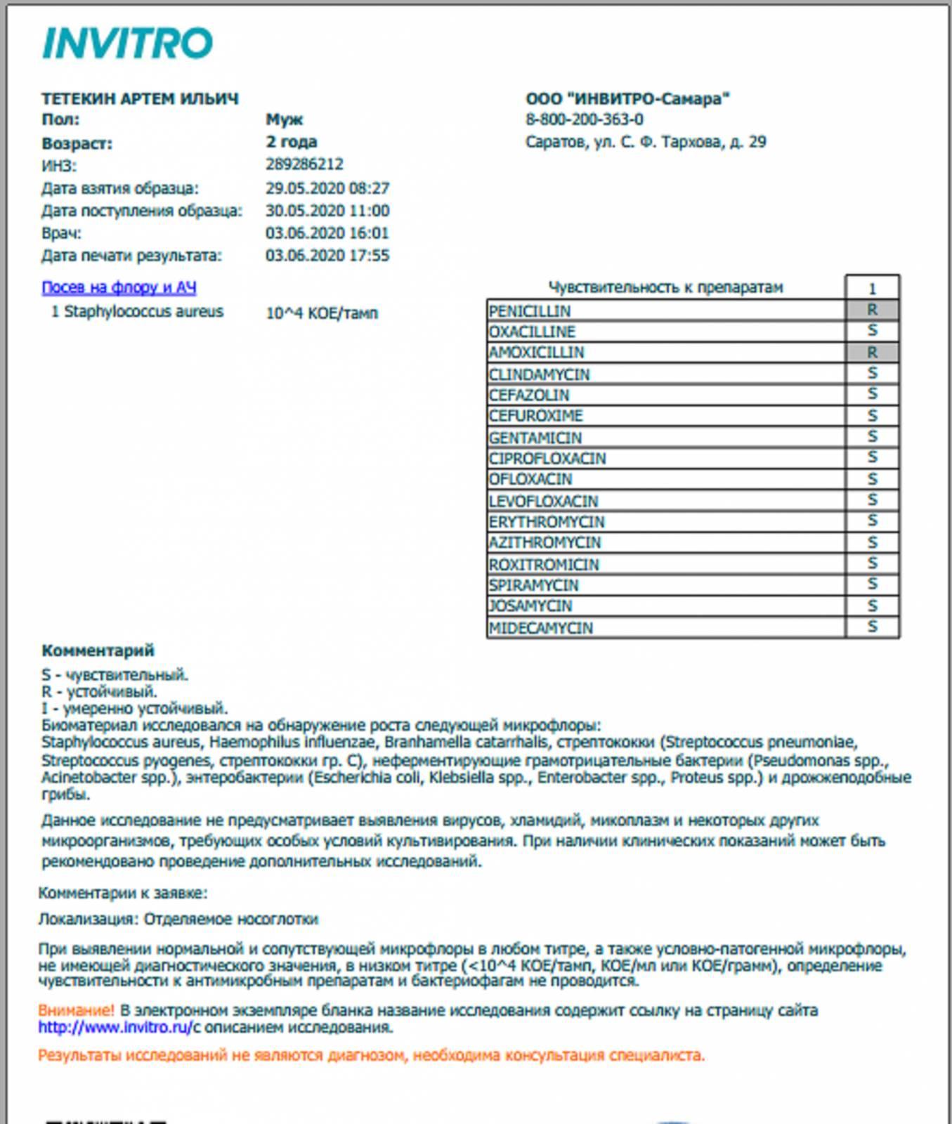 Илья папа  Тёмы 908d66e4f4a3f11486ac7fdfe2e983325893ae374186857