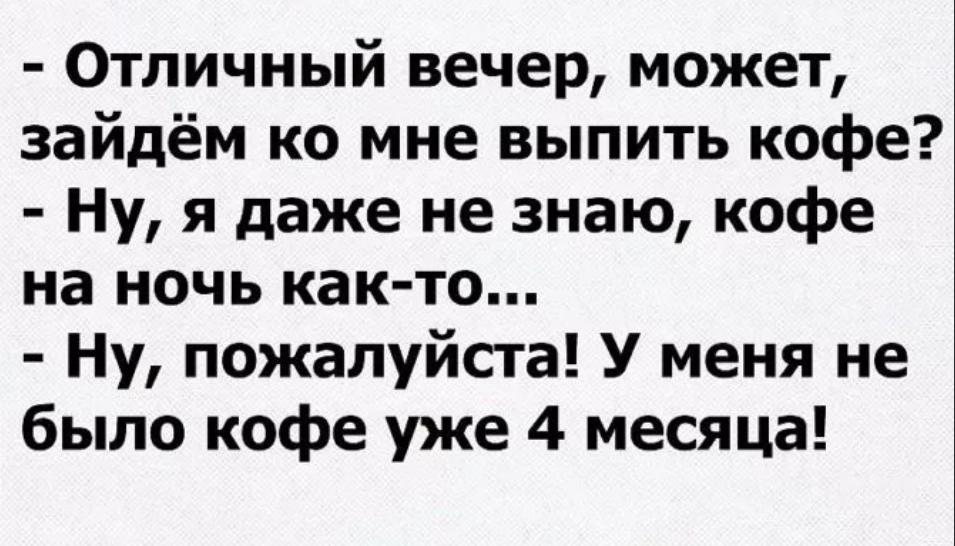 Разное____ FCwOM42cd9