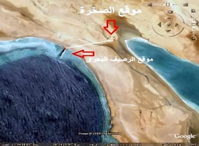 باحث يكشف موقع لقاء نبي الله موسى بالعبد الصالح الخضر.. مصور 5