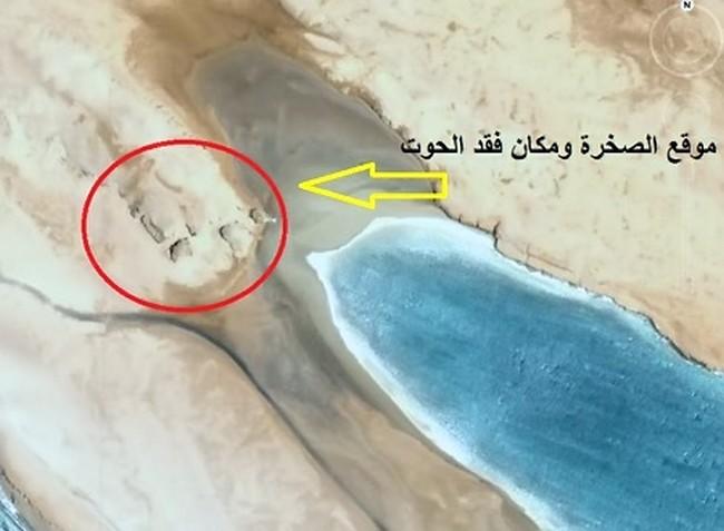 باحث يكشف موقع لقاء نبي الله موسى بالعبد الصالح الخضر.. مصور 6