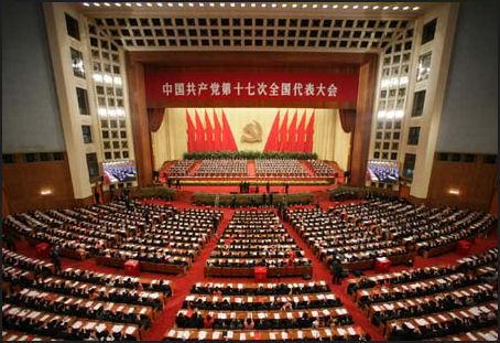 Notícias da Internacional Socialista - Página 2 20080310-17th%20National%20Congress%20of%20the%20Communist%20Party%2010%2007%20Xinhua