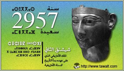Gioco: Conta per immagini (2251-3000) - Pagina 48 Fafa-vip-blog-com-25382new_year_2957_card