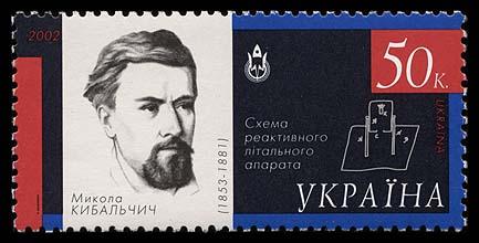 Astrophilatélie soviétique et pays de l'Est - Page 2 Ukraina_2002_space_50