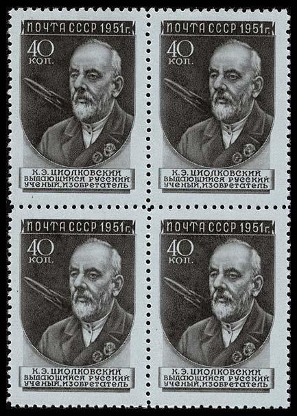 FDC Tsiolkovski Ussr_1951_tsiolkovsky