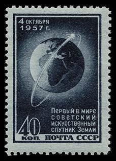 Astrophilatélie soviétique et pays de l'Est Ussr_1957_1sputnik_1