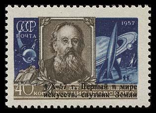 Astrophilatélie soviétique et pays de l'Est Ussr_1957_tciolkovsky_znadp
