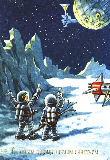 Le Nouvel An Postcard_moon_novyi_god