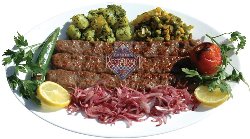 الكباب الايراني Kebab