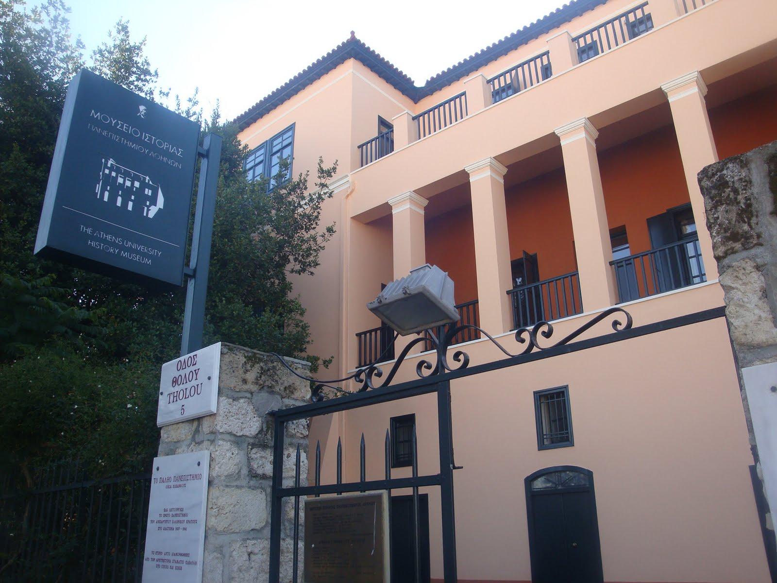 15 μοναδικά όμορφες γωνιές της παλιάς Αθήνας που υπάρχουν ακόμα! 1428264452-271a7124f529b683a8aa5bd6595b1944