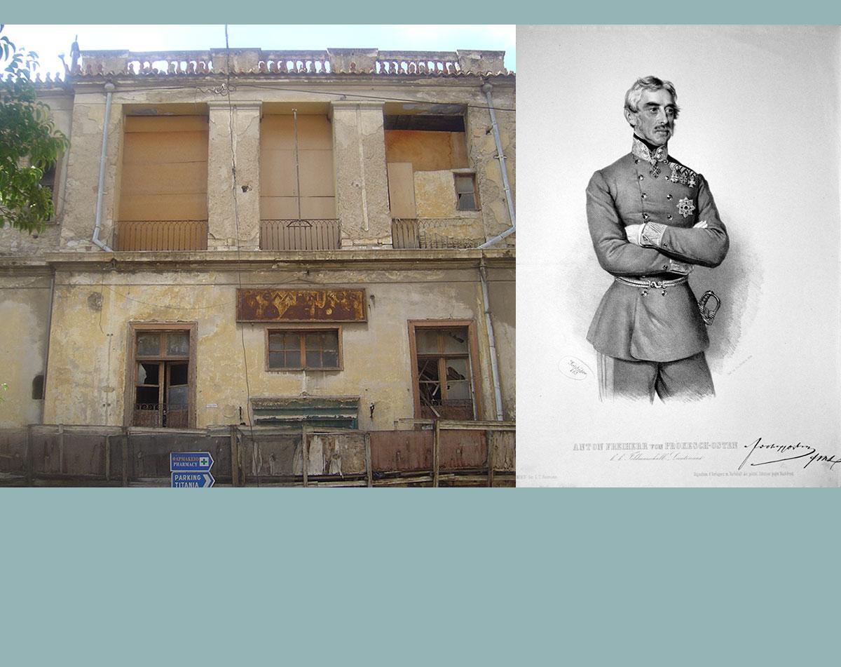 15 μοναδικά όμορφες γωνιές της παλιάς Αθήνας που υπάρχουν ακόμα! 1428264473-e2e5d7eea7db2dd4e8ce7c2894f21909