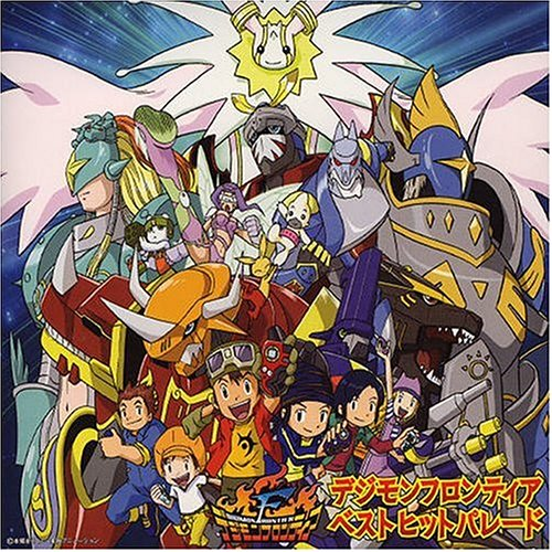 Digimon Froniter pictures  B00008ch44-01-lzzzzzzz