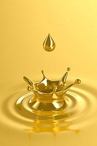 """Dans l'esprit du temps, """"Alchimie spirituelle et paix interieure par la méditation de  """"la goutte d'OR""""  Or-liquide"""