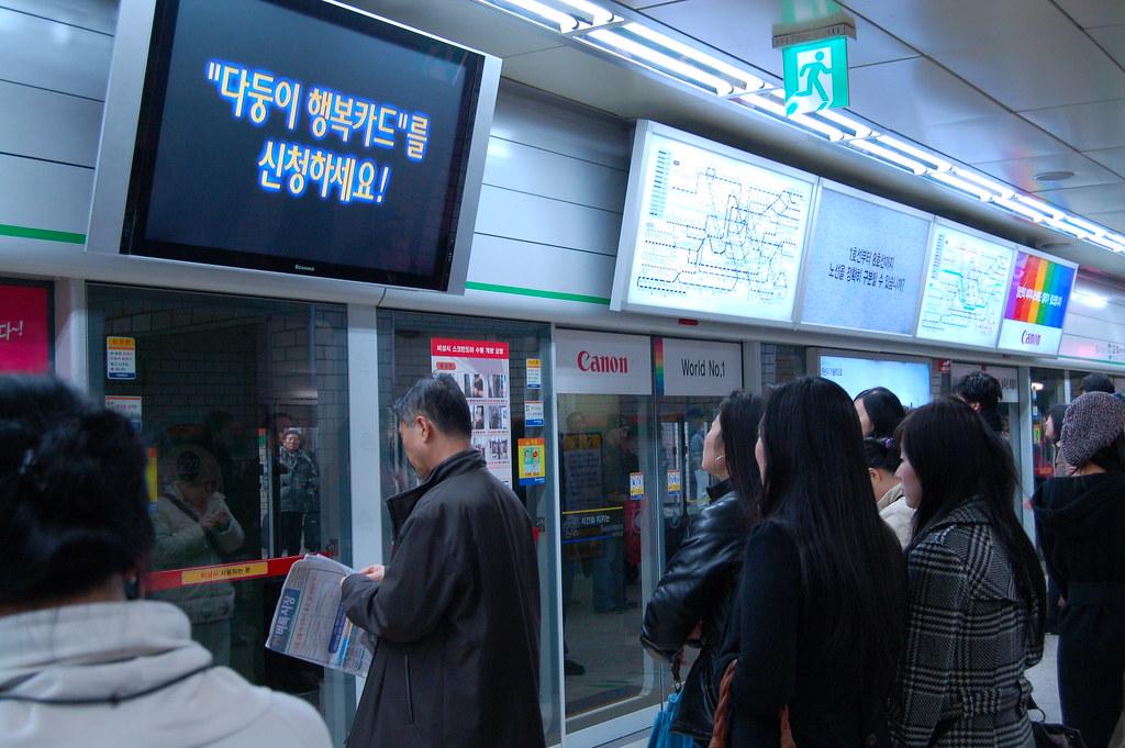 Corea del Sur, la hermana de Corea del Norte. 411210077_49449ef268_b