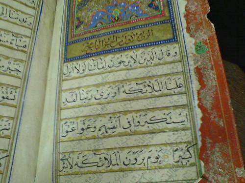 موضوعات القرآن الكريم و معجم كلمات القرآن الكريم 501350190_3203676f12