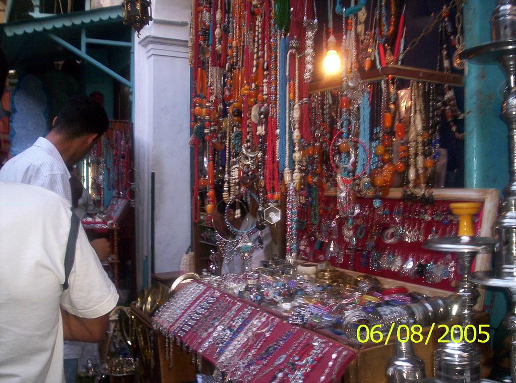 الصناعة التقليدية التونسية 84542293_aee5c1a0a6_b