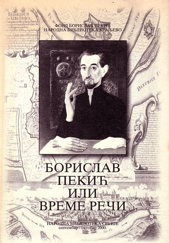 Srpski Don Kihot ~ Borislav Pekić 128630973_7e400bab8b