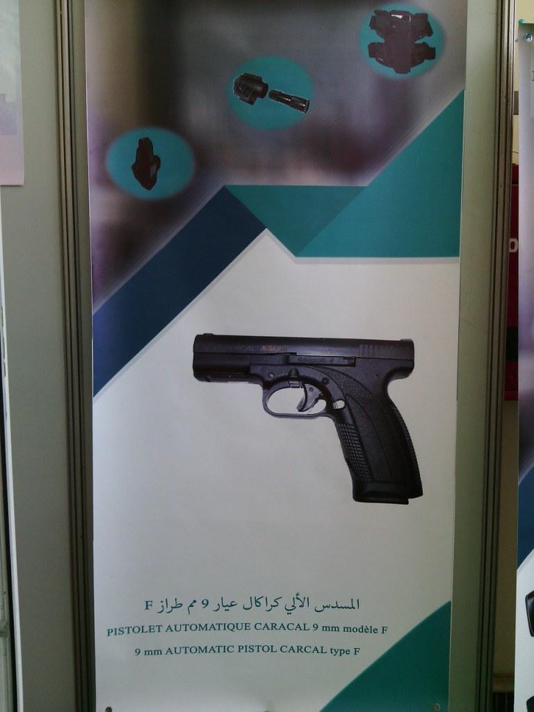 """تصنيع أول مسدس """"كركال"""" بالجزائر في 2014 - صفحة 2 31813069206_f7dcd38347_b"""