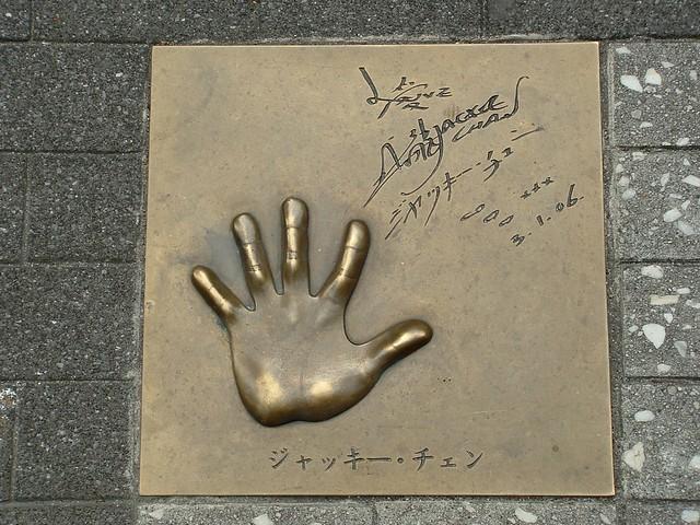 Jackie Chan 279657331_a0b169ced8_z