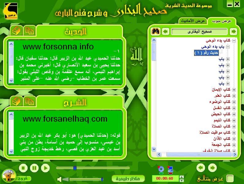 مكتبة إسطوانات إسلامية 1325875162_18cd84d068_o