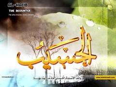 AL-HASEEB-  Ο Λογιστης 1414743652_bd285b9930_m