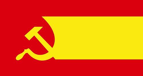 Republica Socialista Sovietica de España - Página 7 1312114805_081fdfe530